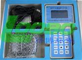 福建粉尘浓度检测仪 性价比高测量范围大