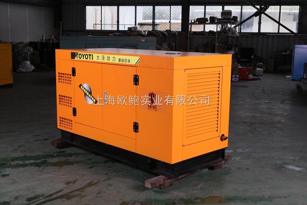 ATS装置道依茨200KW柴油发电机价格