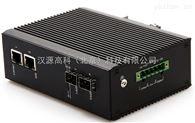 千兆兩光兩電工業級串聯光纖收發器工業級交換機
