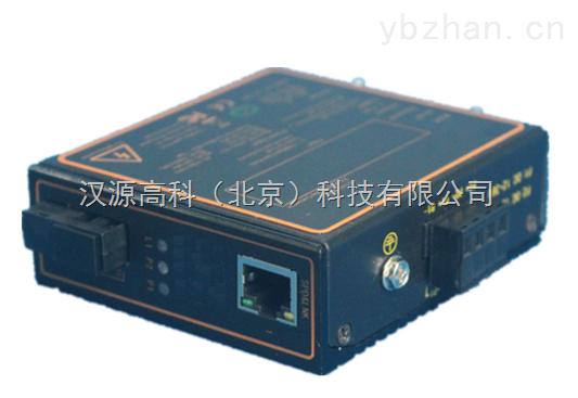 HY5700-4511F-SC20-北京汉源高科百兆工业级光纤收发器HY5700-4511F-SC20