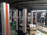 济南石棉硅酸盖板电子万能试验机厂家