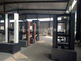 金属材料室温压力弯曲试验机