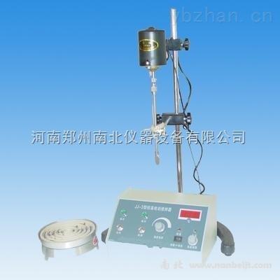 數顯電動攪拌器型號,數顯電動攪拌器廠家
