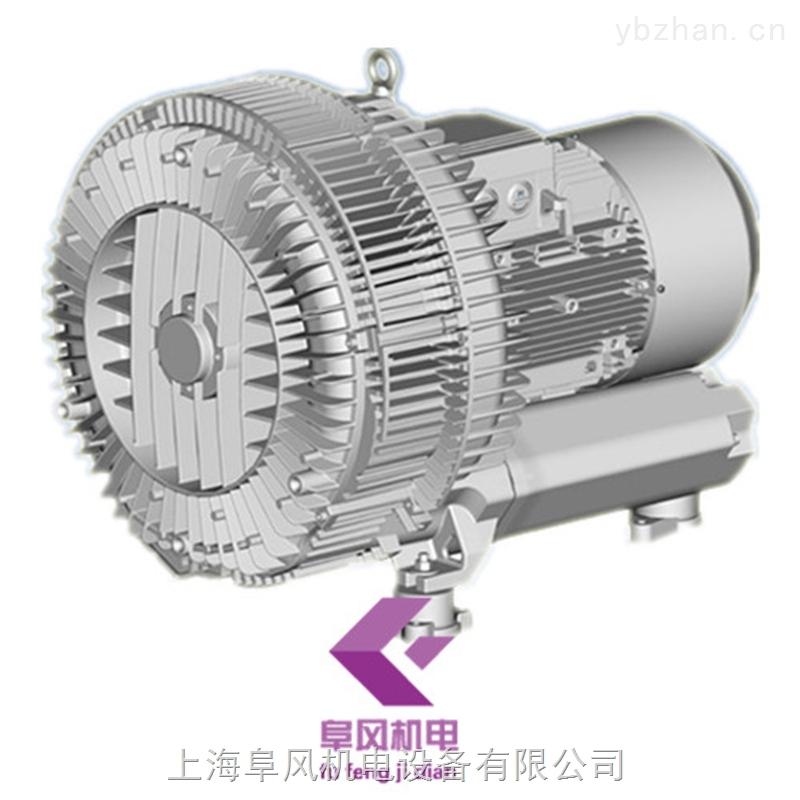 2GB940-H37高压旋涡鼓风机20kw/380v漩涡风机