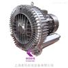2GB910-H07高压旋涡鼓风机8.5kw/380v漩涡风机