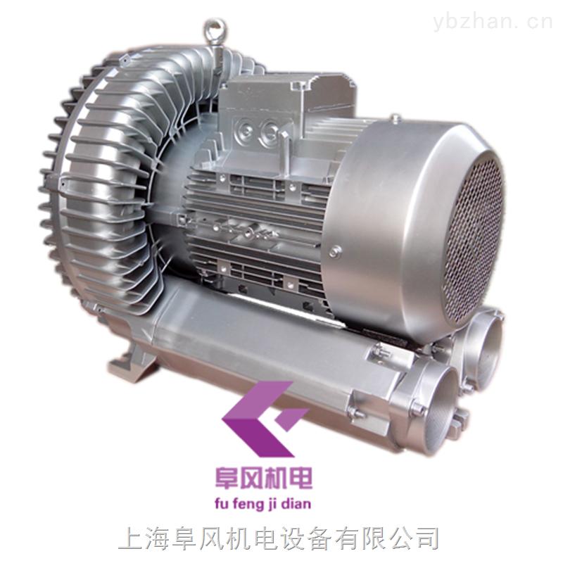 2GB930-H17高压旋涡鼓风机12.5kw/380v漩涡风机