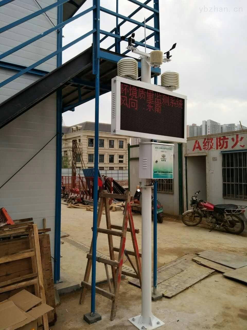 一体化模式建设工地扬尘检测设备