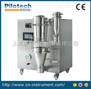 YC-1800微型低温喷雾干燥机