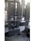 电子万能试验机/玻璃钢试验机
