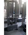 濟南硅酸鋁纖維保溫材料萬能試驗機廠家