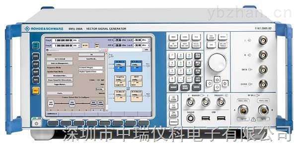 R&S SMU200A 矢量信号发生器