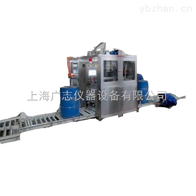 200L全自动对口、开盖、关盖称重灌装机