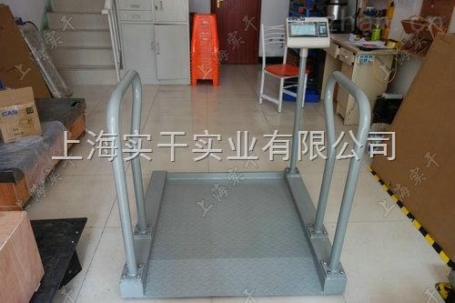 残疾人称重轮椅秤