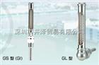 MIGISHITA右下精器玻璃制溫度計