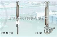 玻璃制温度计MIGISHITA右下精器玻璃制温度计