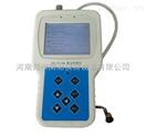 粉塵分析儀,粉塵濃度監測儀