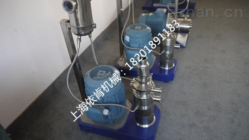 ERS 2000-高性能纤维高速分散机