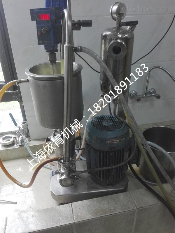 水溶性PTFE乳液乳化机