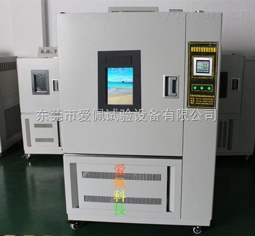 北京高低温控制箱/成都高低温测试环境箱