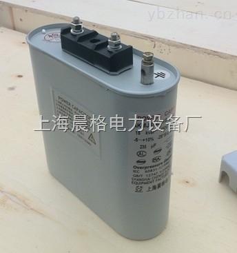 电容器厂家BSMJ、BCMJ、BKMJ系列自愈式并联电力电容器
