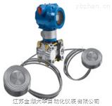 DH-3851DP双法兰远传液位(差压)变送器
