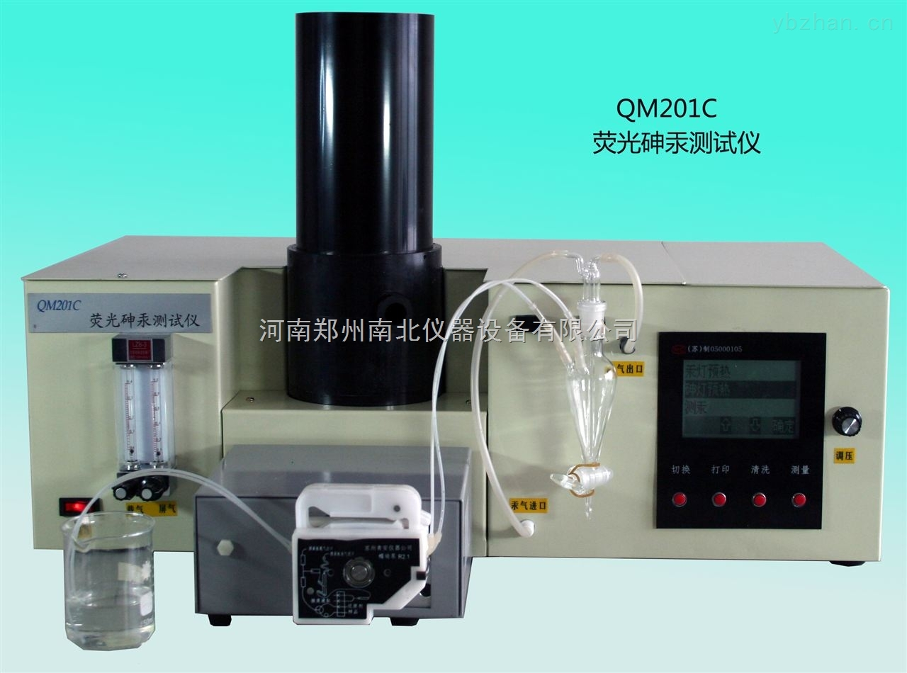 重庆冷原子吸收测汞仪,冷原子测汞仪
