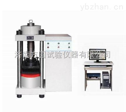 YAW-2000B-商品混凝土压力检验 200吨压力机点赞比心