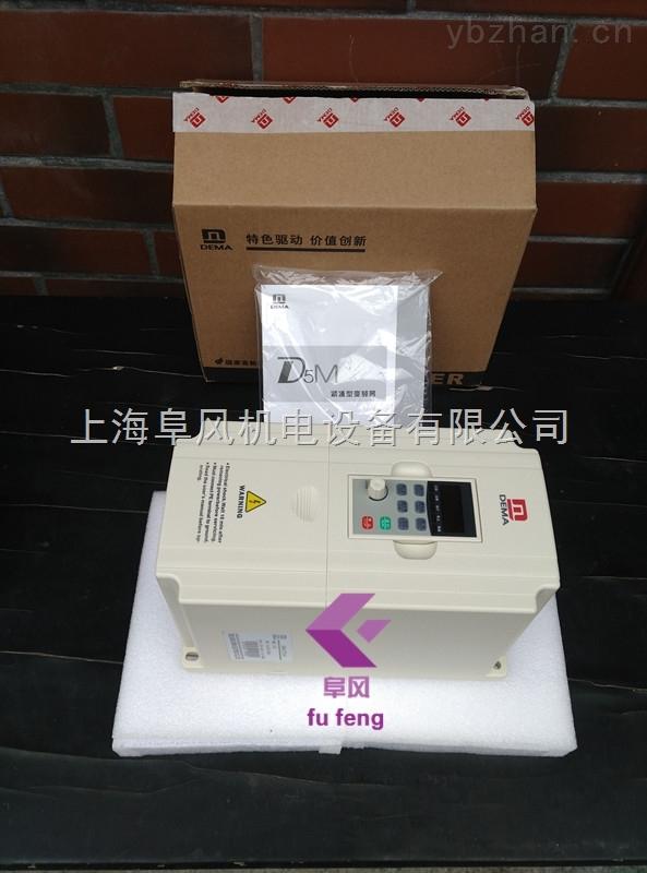 水泵电机专用变频器
