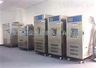 杭州恒溫恒濕試驗箱供應