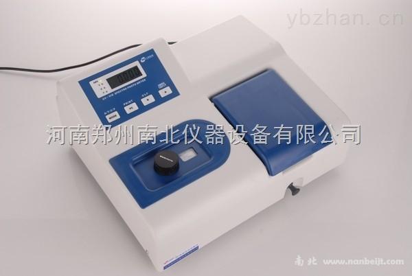 近紅外分光光度計,可見光度計生產廠家