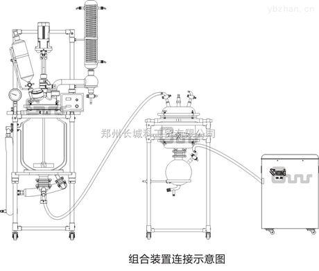 反应釜 玻璃反应釜 郑州长城科工贸有限公司 抽滤,精馏装置,分液器