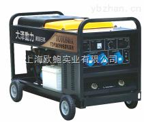 户外旅游用300A汽油发电电焊一体机