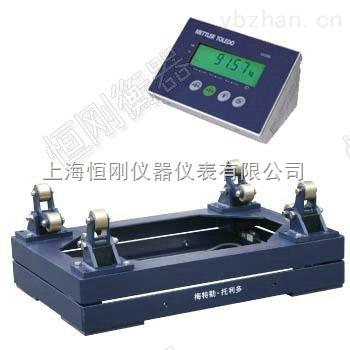 500公斤卧式钢瓶秤带打印