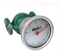 LC橢圓齒輪流量計