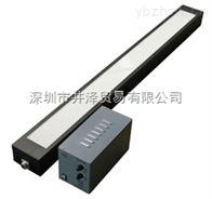 FL135-GLC現貨DSK電通產業直管熒光燈FL135-GLC照明設備用燈