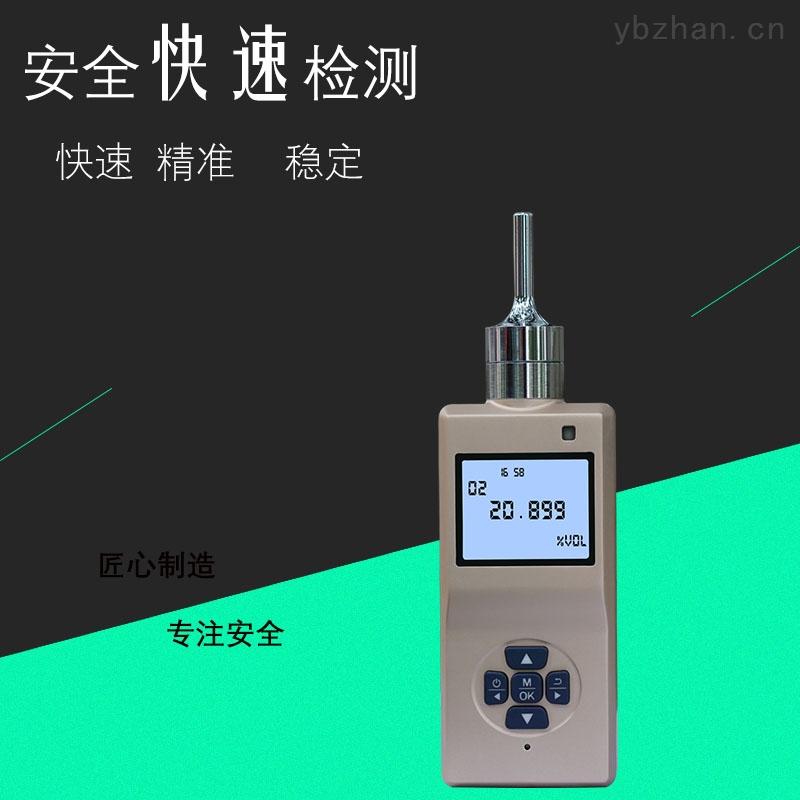 ES20B-CL2-泵吸式氯气检测仪Cl2浓度检测仪氯气泄漏报警器