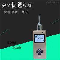 泵吸式氯氣檢測儀Cl2濃度檢測儀氯氣泄漏報警器