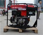 意大利合资400A双缸柴油发电电焊机