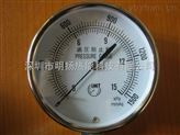 台湾IMT微压表