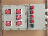 气体分析防爆控制箱