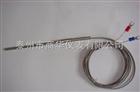 铠装热电偶WRNK-191