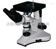 金相顯微鏡*組合 主機+攝像頭+分析軟件