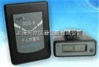 RDs-9 个人剂量仪