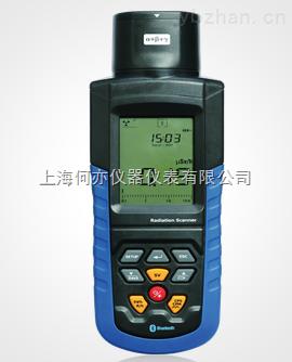 DT-9501 新型核輻射檢測儀