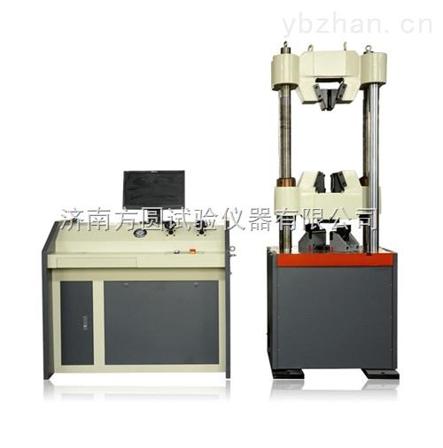 定制树脂浇注体力学性能试验机