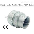EPIN内螺纹金属软管弯接头(Metal flexible conduit Fitting2)