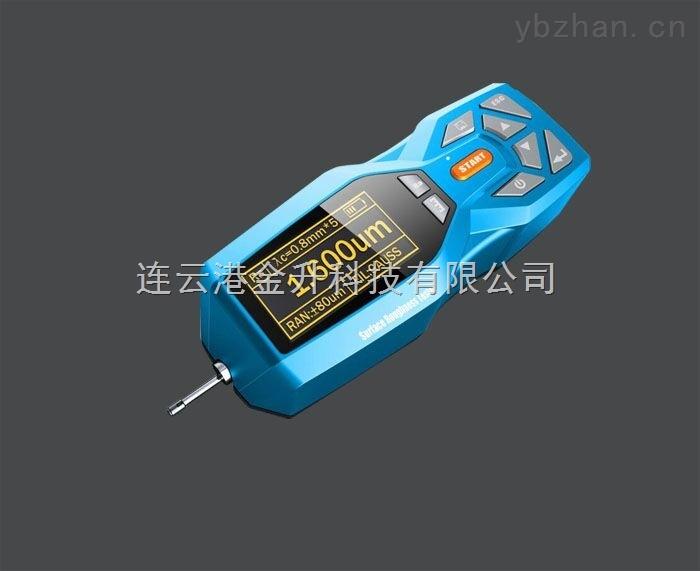 RCL-150-博特RCL-150高精度表面粗糙度儀優價