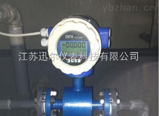 二氧六环流量计选型