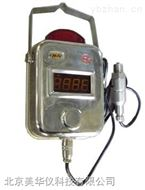 礦用壓力傳感器