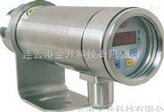 在线水泥厂窑尾烟室测温仪1300-1400度成套系统现货